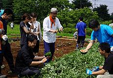 farming_school